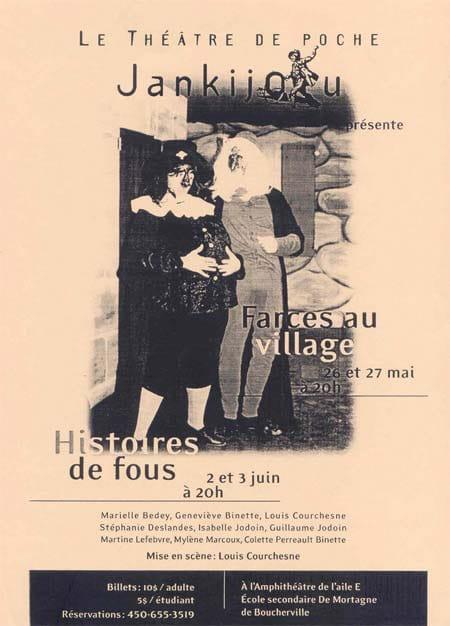 la-commedia-dellarte-2-affiche