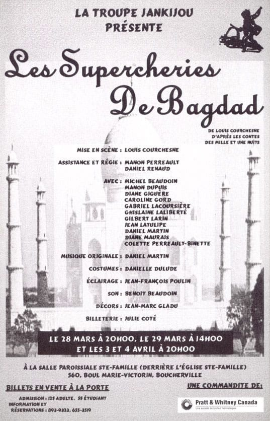 les-supercheries-de-bagdad-affiche